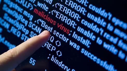וירוס מחשב