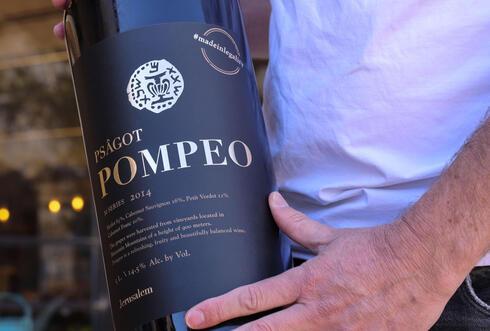 יין על שם מייק פומפאו