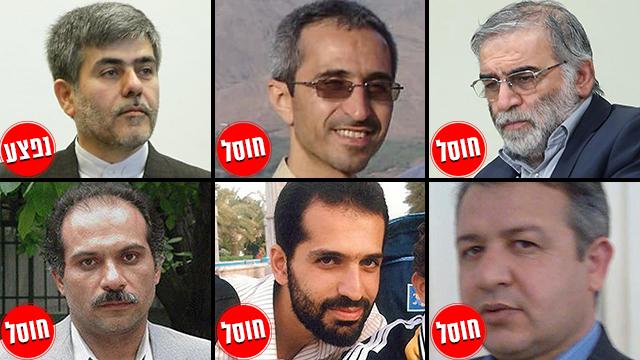 לשנה הבאה בטהראן !האיראנים ישגרו טילים על תל אביב וחיפה וישראל תשגר להם פרחים ונשיקות או טילים גרעינים? RyBXJlJow_0_0_640_360_0_large