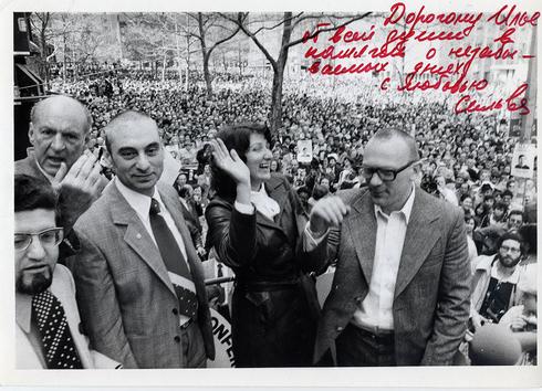 Sylva Zalmanson at a New York Let My People Go rally