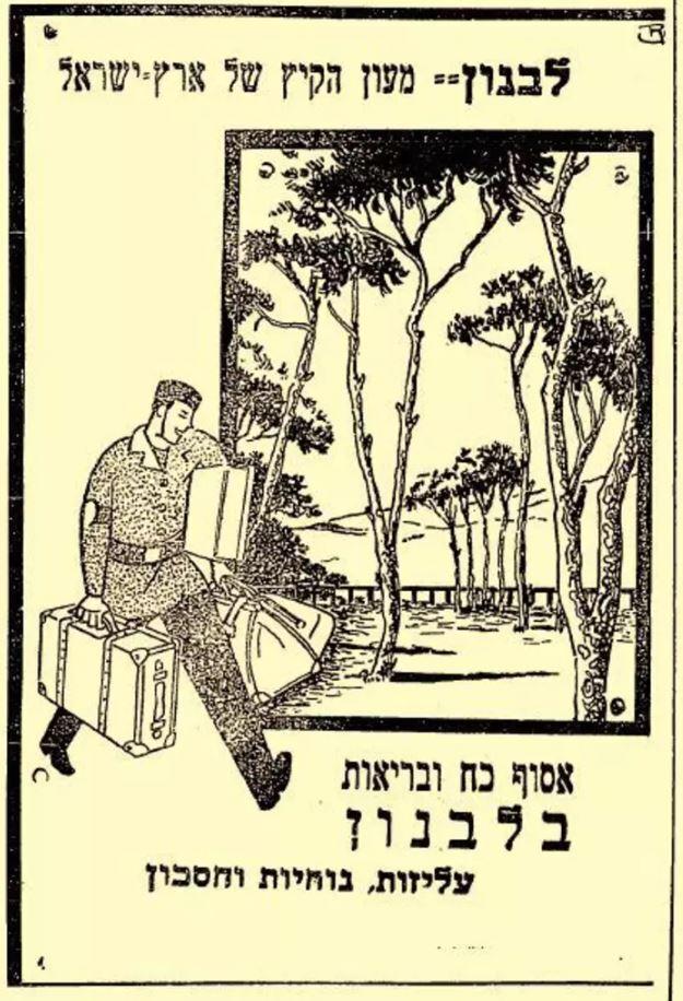 """עיתון """"דואר היום"""", 14 ביוני 1935"""