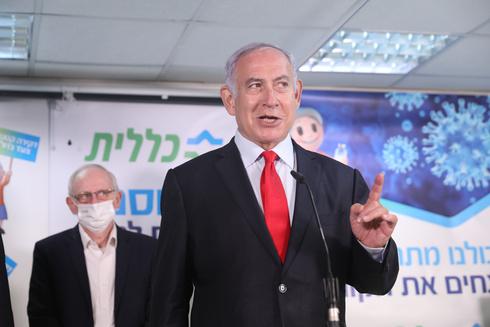 בנימין נתניהו ויואב גלנט ביקור קופת חולים כללית ירושלים