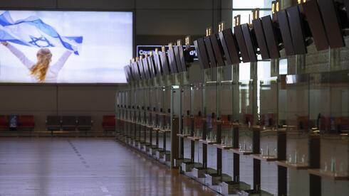 """נמל התעופה בן גוריון נתב""""ג שומם אחרי סגירתו מחשש ל מוטציה מוטציות קורונה"""