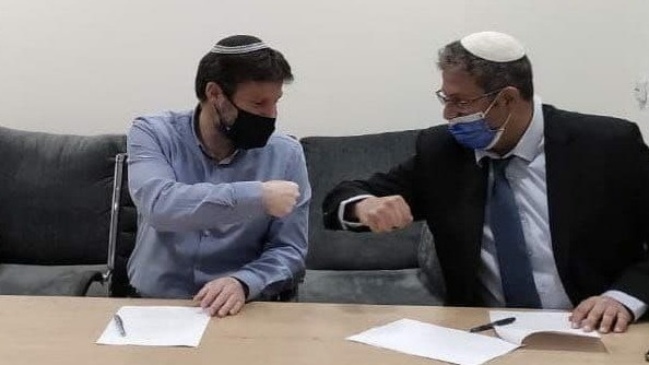 Itamar Ben-Gvir is neither religious nor a Zionist