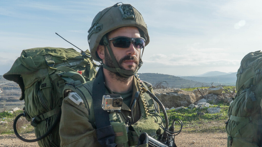 Capt. Daniel Air Conditioners Paratrooper Officer 202nd Battalion Across the Syrian Fence