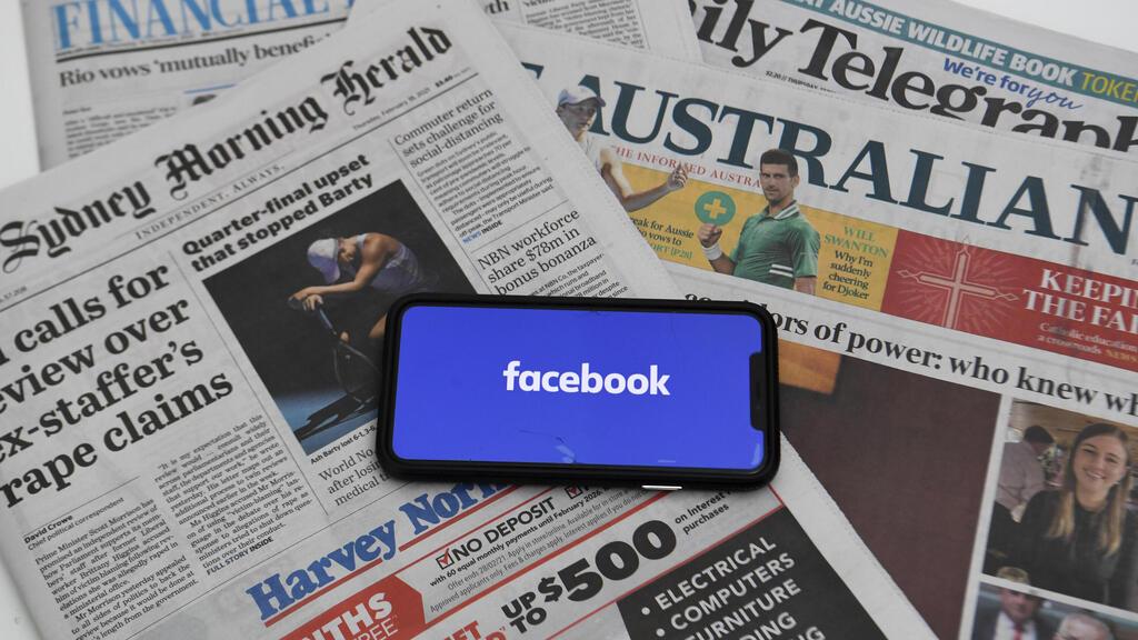 עיתונים אוסטרליים ואפליקציית פייסבוק