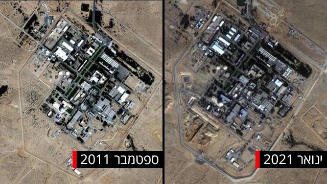 Image satellite du réacteur nucléaire