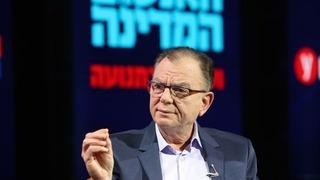 פרופ' ציון חגי. ועידת ידיעות אחרונות ו  - ynet  בנייני האומה ירושלים 2021