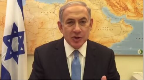 Netanyahu urges Likud supporters to vote, saying Arabs are being bussed to polls during the 2015 elections