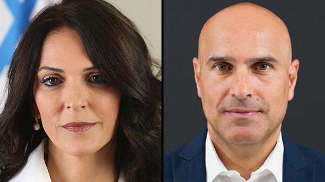 www.ynet.co.il