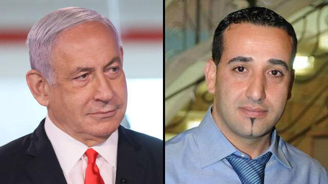"""משפחת ישראלי שנמצא 10 שנים בכלא המצרי: """"נתניהו לא מוכן להיפגש איתנו"""" SJt9C7rNO_0_0_640_360_0_x-large"""