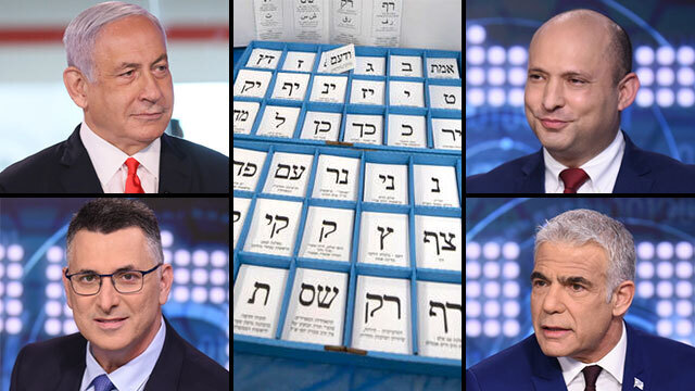 Exit polls cast doubt on Netanyahu path to right-wing government