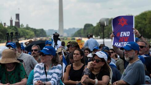 3,000 rally against anti-Semitism in Washington