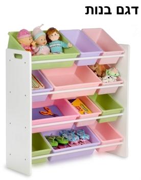 משהו רציני פתרונות אחסון לחדר הילדים במחירים אטרקטיביים - Xnet BR-64