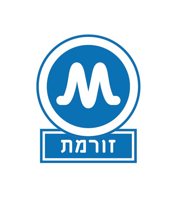 הM הזורמת של סטודיו ״פירמה״