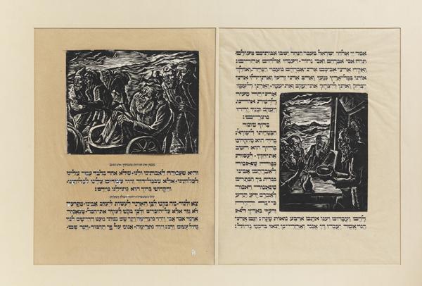מפתחי עמודים מן המהדורה המודפסת של ההגדה, 1921. הטקסט וחיתוכי–העץ הודפסו בהדפס–אבן /