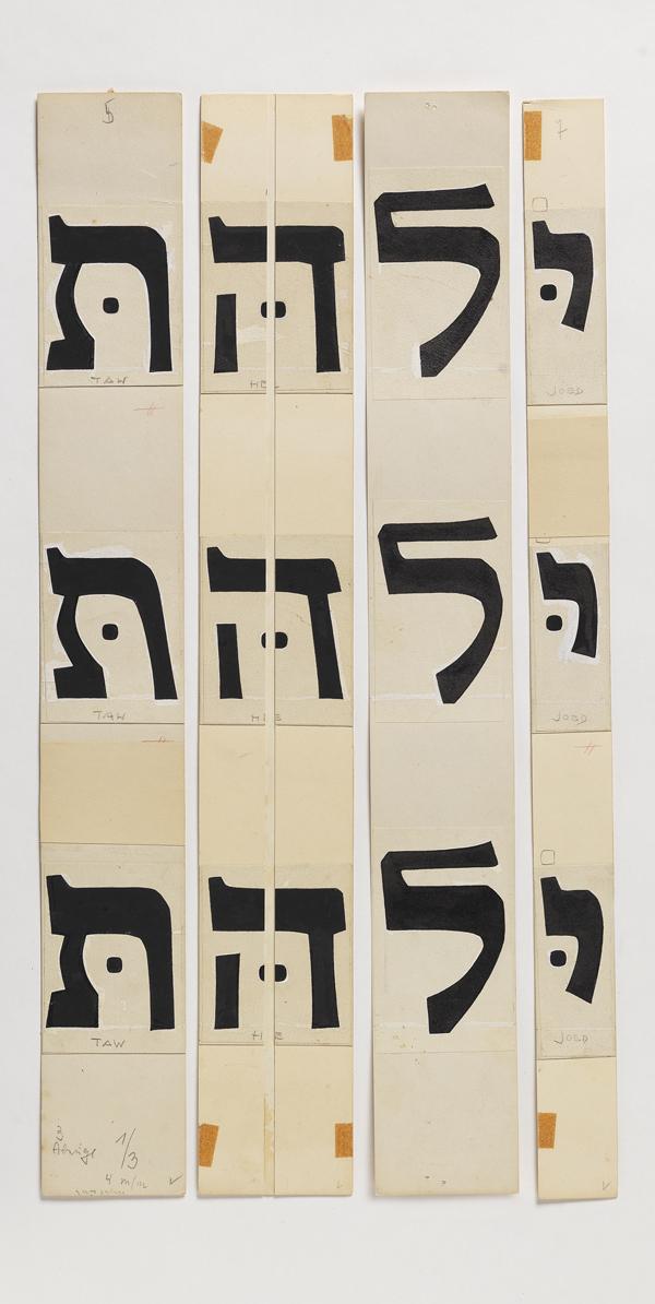 הנרי פרידלנדר, מתווה לאות ''הדסה'' בשלושה משקלים רגיל, שמן ונטוי, הולנד, 1942 /