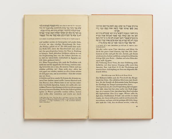 סדר ההגדה של פסח, מהדורה דו-לשונית מבוארת שעיצב שפיצר, כרך 54 מסדרת הספרייה, 1936