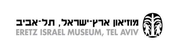 הלוגו הישן של מוזיאון ארץ ישראל (עד 1981 - הוא נקרא מוזיאון ״הארץ״)
