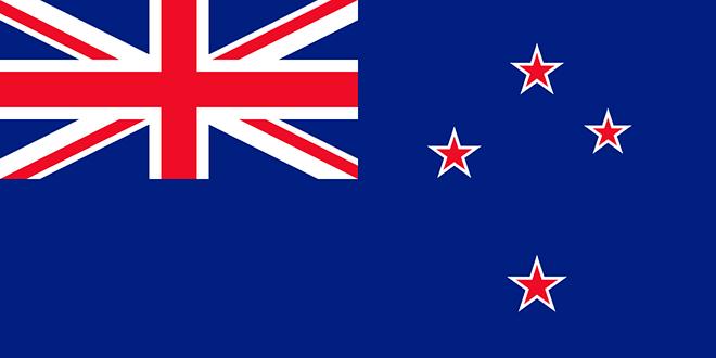הדגל הרשמי של ניו זילנד היום