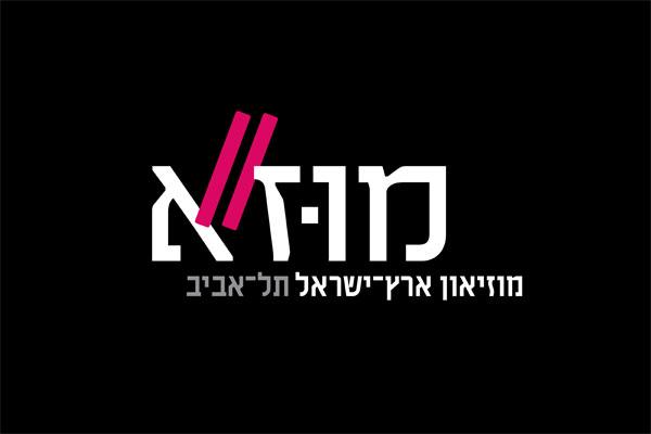 הלוגו של מוז