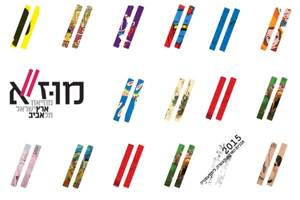 שימושים שונים עם הגרשיים (האייקון הנוסף שמוחדר במיתוג החדש) / עיצוב: סטודיו ברוך נאה