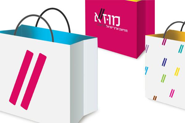 שקיות חנות המזכרות / עיצוב: סטודיו ברך נאה
