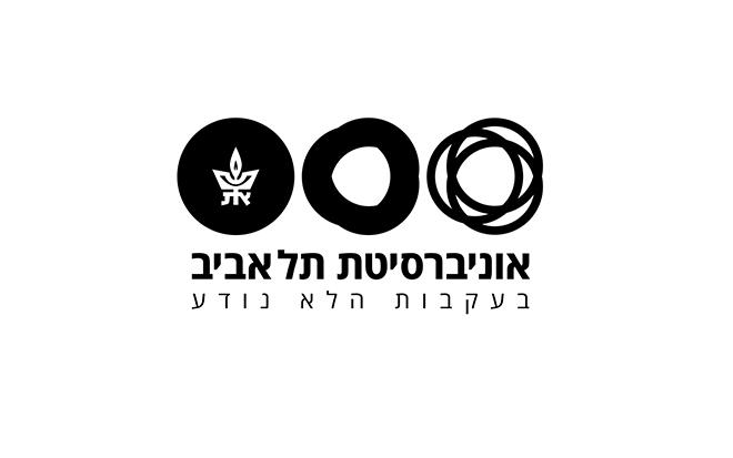 הלוגו הרשמי של אוניברסיטת תל אביב / עיצוב וקריאייטיב: אורי נווה, טל ברקוביץ', אסטרטגיה: עטרה בילר