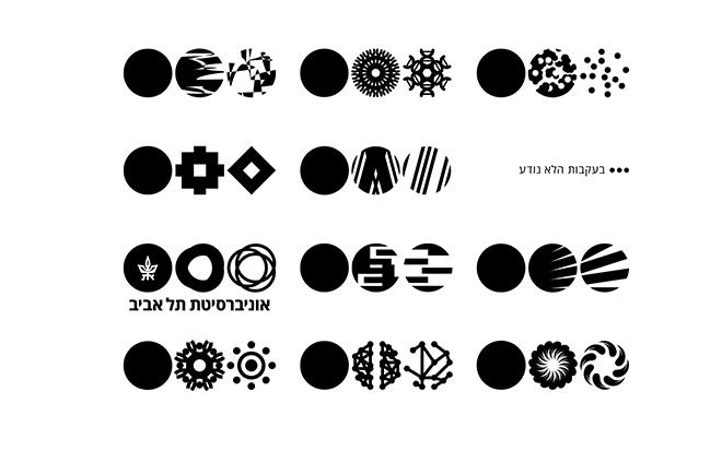 שילובי עיגולים שונים ללוגו / עיצוב וקריאייטיב: אורי נווה, טל ברקוביץ', אסטרטגיה: עטרה בילר