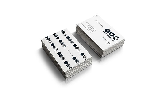 כרטיסי ביקור / עיצוב וקריאייטיב: אורי נווה, טל ברקוביץ', אסטרטגיה: עטרה בילר
