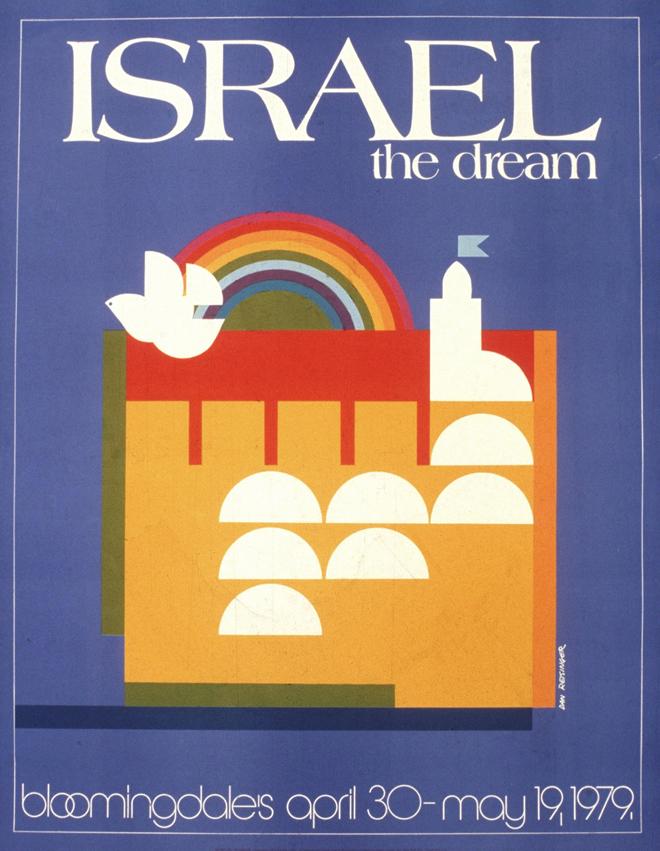 כרזת הקמפיין עבור ״שבוע ישראל״ בבלומינגדיילס / עיצוב: דן רייזינגר, 1979