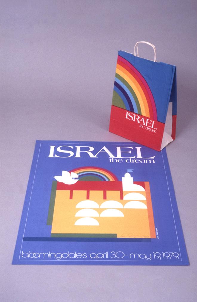 הפוסטר והשקית ממבט אחר / עיצוב: דן רייזינגר, 1979, באדיבות מכון שנקר לתיעוד וחקר העיצוב בישראל
