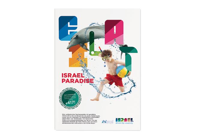 OdedBenYehuda_xnet_Open_israel_08