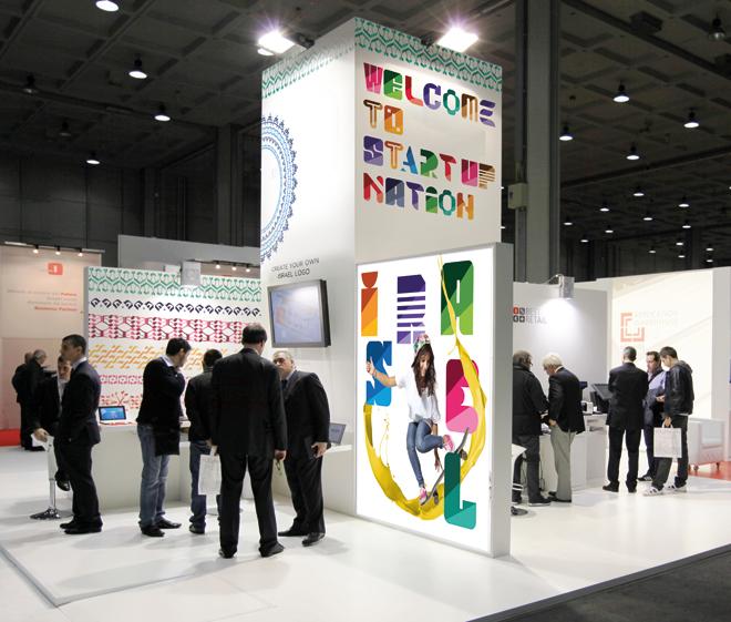 צילום מתוך ביתן משרד החוץ בתערוכה, 2014 / עיצוב: חברת המיתוג והפרסום OPEN