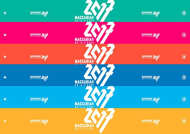 M2017_BRANDBOOK_RGB_Page_49