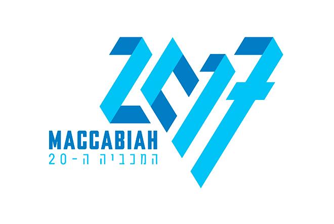 לוגו המכביה ה20 / עיצוב איתי בלאיש