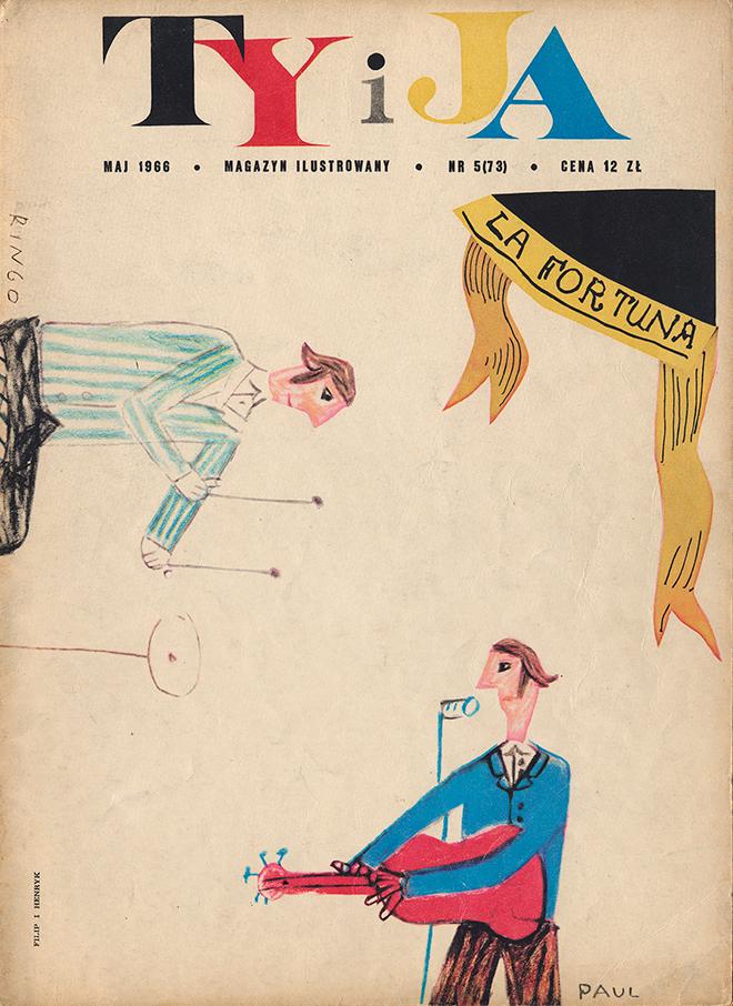 אחת העבודות הראשונות של פיליפ פגובסקי (1966) עוד בהיותו נער. אביו חיבר אותו עם מגזין המוזיקה TY i JA (אני ואתה) באיור מחווה ל
