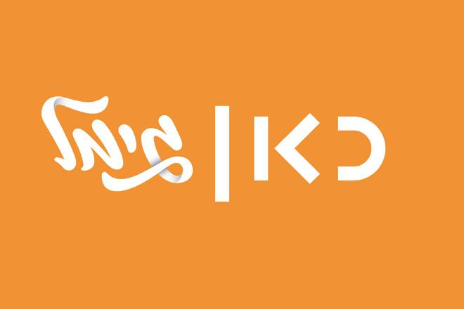 Kan_logos_Page_15