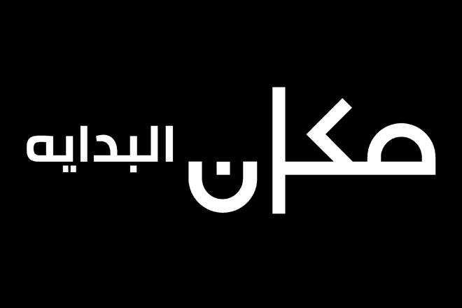 Kan_logos_Page_20
