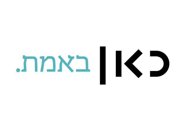 Kan_logos_Page_21