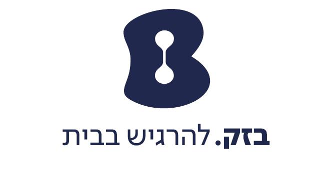 הלוגו החדש של חברת בזק / עיצוב: OPEN