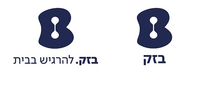 מתוך ספר המותג: שני מצבי הצבירה של הלוגו (עומד ושוכב) / עיצוב: OPEN