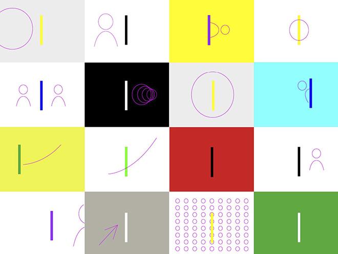 מתוך ספר המותג - החוקים ביחס לקו ההפרדה בהמחשה גרפית / עיצוב: פירמה