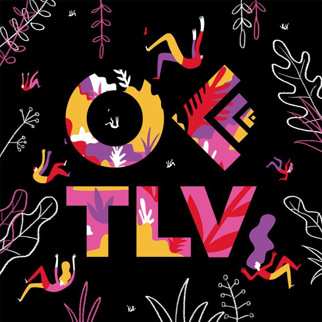 אביאל בסיל ללוגו של OFFF TLV