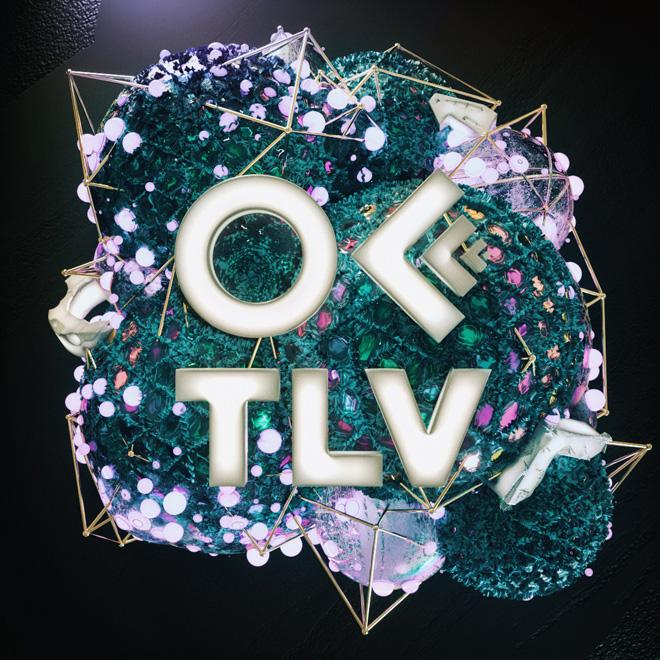 ימבו באקו סיסטם שלם ללוגו של OFFF
