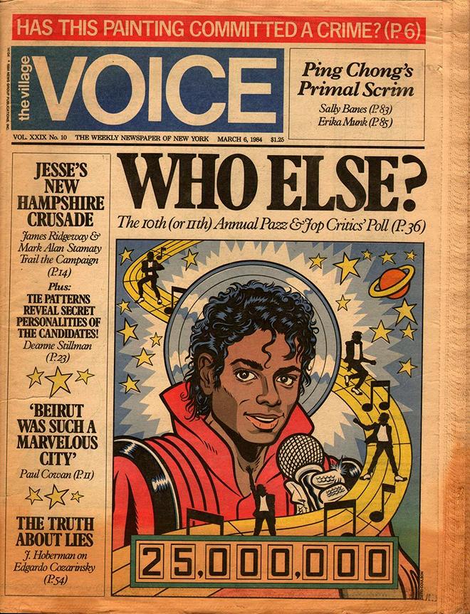 בשנות ה80 הוכנסו צבעים לעיתון, והשערים החלו להיות מאויירים, ופרובוקטיבים יותר. גיליון מ1984 עם איור של מייקל ג׳קסון