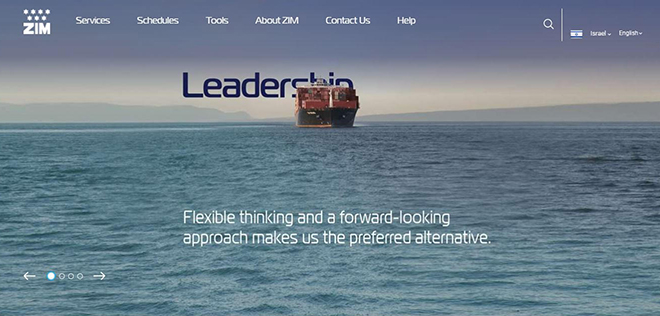 הקמפיין המוצלח הפך לנראות הרשמית של צים האתר החברה /