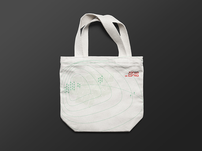 Small-Canvas-Tote-Bag-MockUp