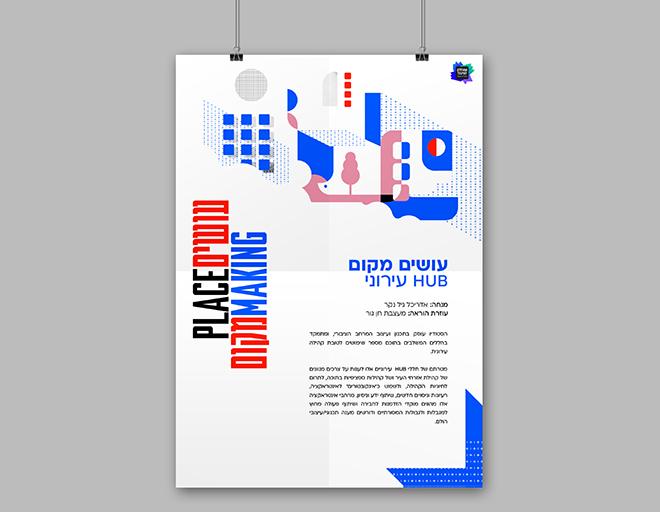 pres_exhibition_022