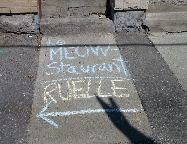 מגזין שפת רחוב - יום המסעדות